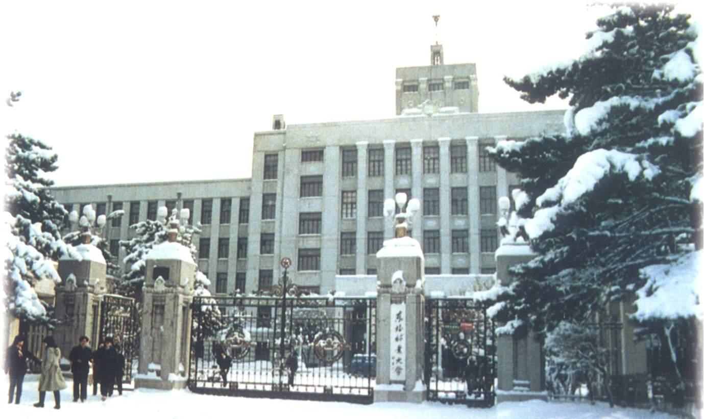 学院概况-学院 林学院(new)