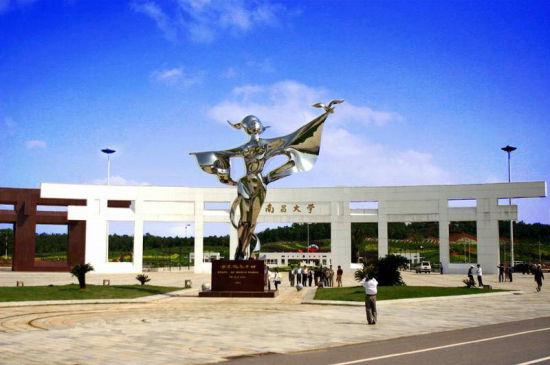南昌大学校园风光 南昌大学旅游景点 南昌大学旅游攻略图片